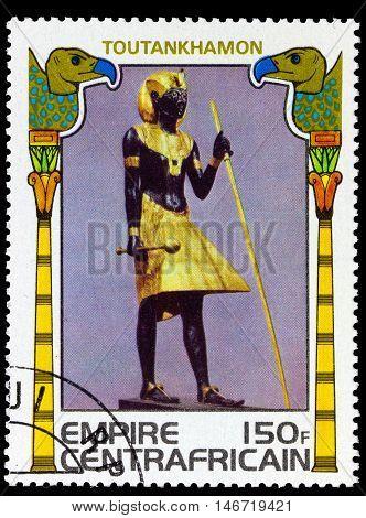 Centrafricain - Circa 1978