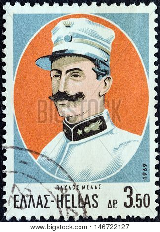 GREECE - CIRCA 1969: A stamp printed in Greece from the