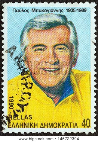 GREECE - CIRCA 1990: A stamp printed in Greece issue shows assassinated Greek politician Pavlos Bakoyannis, circa 1990.