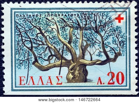 GREECE - CIRCA 1959: A stamp printed in Greece from the