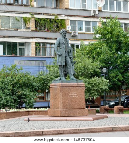 Moscow, Russia - July 14, 2016: Monument to the famous Russian painter Vasily Ivanovich Surikov on Prechistenka street