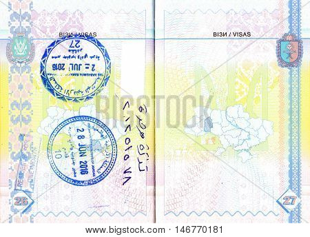 Ukrainian passport with entry and exit stamps of Jordan