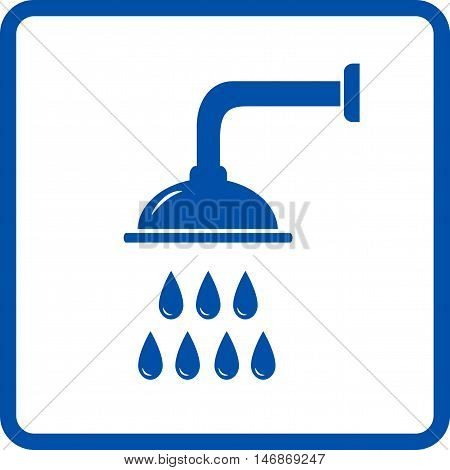 Isolated Shower Head