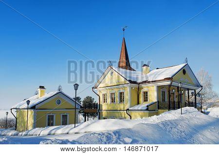NIZHNY TAGIL RUSSIA - FEBRUARY 13 2016: Museum estate -