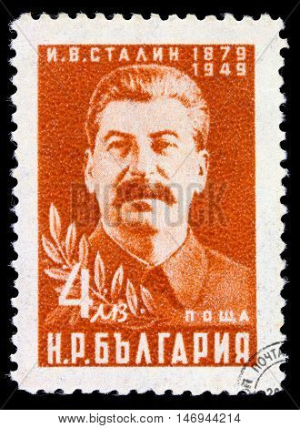 Bulgaria - Circa 1949