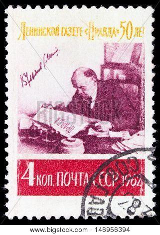 Ussr - Circa 1962