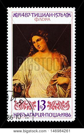 Bulgaria - Circa 1986
