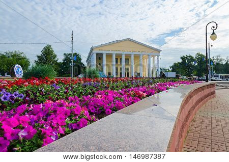 VITEBSK BELARUS - JULY 13 2016: National Academic Drama Theater named after Yakub Kolas Vitebsk Belarus