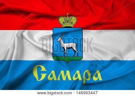 Waving Flag Of Samara, Samara Oblast, Russia