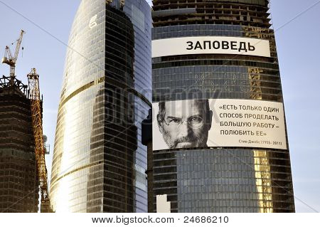 Steve Jobs's Portrait In Moscow