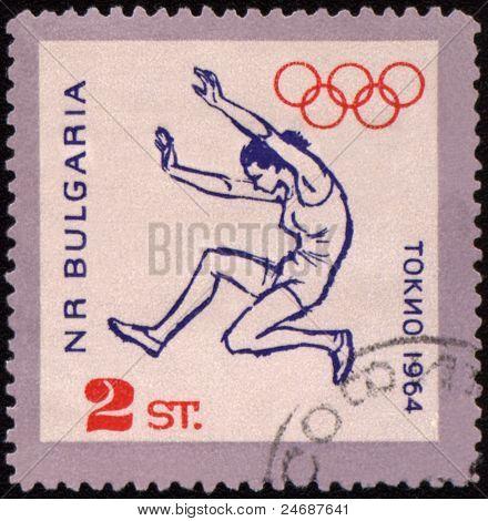 Broad Jump On Post Stamp