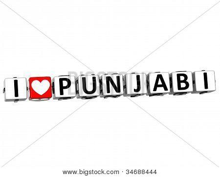 3D I Love Punjabi Button Click Here Block Text