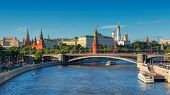 Moscow City Skyline In Summer Twilight, Illumination On Moscow River And Kremlin, Moscow, Russia. poster