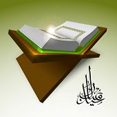 stock photo of jawi  - Vector Muslim Qur - JPG