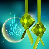 pic of jawi  - Vector 3D Muslim Ketupat Translation of Jawi Text - JPG