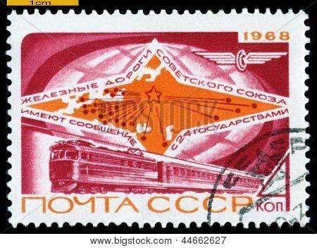 Vintage  Postage Stamp.  Elektric  Locomotive .
