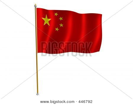 Chinese Silk Flag