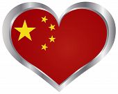 image of crescent-shaped  - Peoples Republic of China Flag in Heart Shape Silhouette Metal Frame Background Illustration - JPG