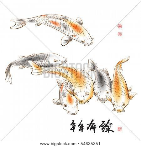 Vector Chinese Carp Ink Painting, Translation of Calligraphy: Abundant Harvest Year After Year. Translation of Red Stamps: Good Fortune.