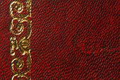 pic of leather-bound  - closeup of the leather red vintage style texture background - JPG