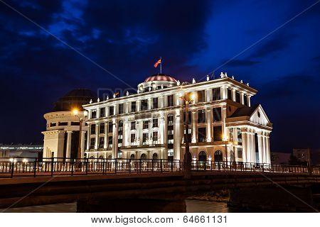 Center Of Skopje