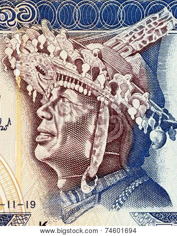 SRI LANKA - CIRCA 2005: Dancer with Local Headdress on 50 Rupees 2005 from Sri Lanka.