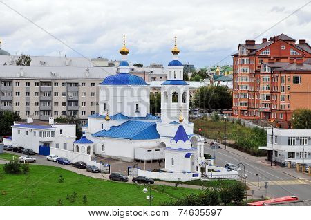 Kazan,Tatarstan - September 17:Church in honor of the Holy Great Martyr St. Paraskeva Pyatnitsa.
