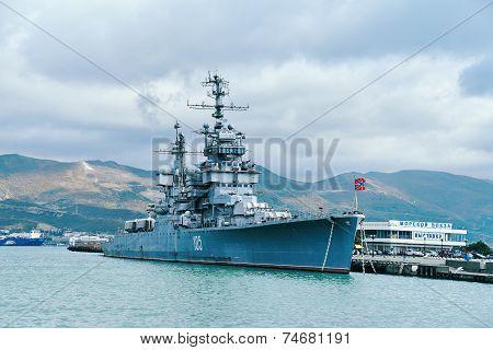 Artillery Cruiser Mikhail Kutuzov