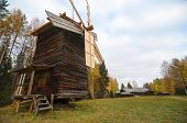 picture of ares  - Windmill in rural area neaby forest in rural ared - JPG