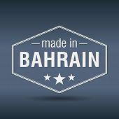 pic of bahrain  - made in Bahrain hexagonal white vintage label - JPG