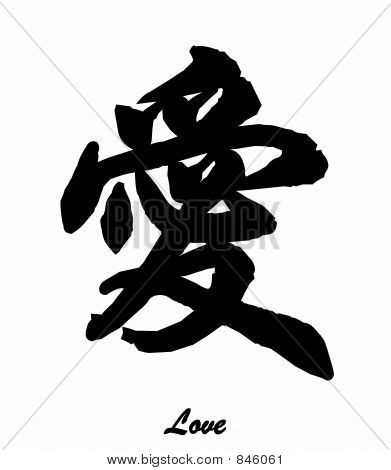 Love - Chinese Character Calligraphy