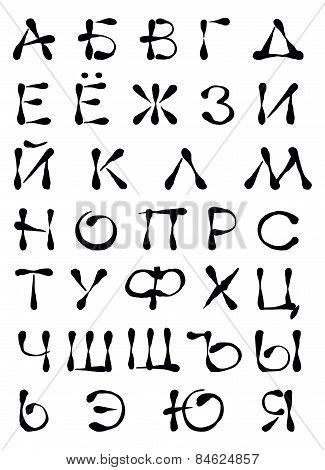 Japan Font Hieroglyph. Vector Image.