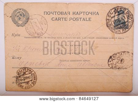 Leningrad, USSR-year 08.14.1941: Postcard printed in Moscow shows an image of one of the last open l