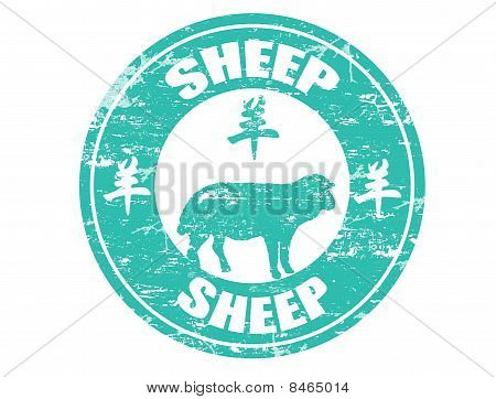 Sheep  Chinese Zodiac Stamp