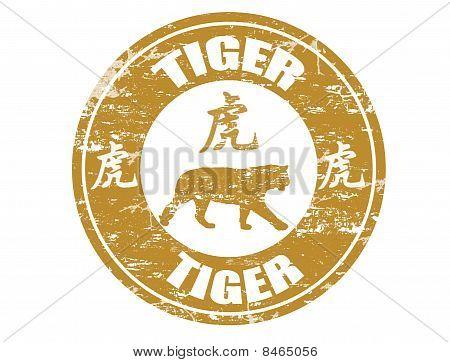 Tiger  Chinese Zodiac Stamp