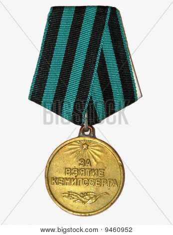 Medal for the capture of Königsberg