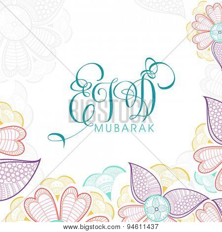 Colorful artistic floral design decorated greeting card with creative text Eid Mubarak for famous festival of Muslim community, celebration.