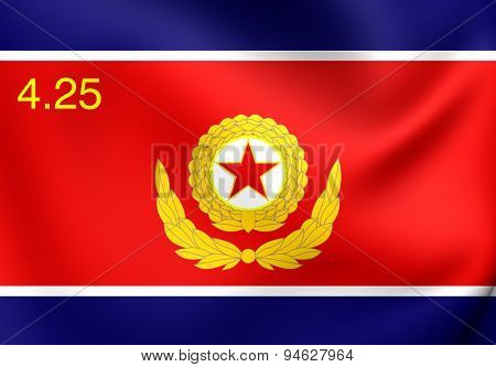 Korean People's Army Ground Force Flag