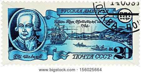 MOSCOW RUSSIA - NOVEMBER 08 2016: A stamp printed in USSR (Russia) shows portrait of Grigory Shelikhov (1747-1795) a Russian seafarer and merchant series