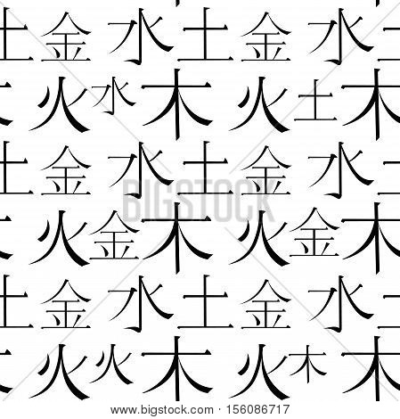 Chinese Five Basic Elements Of The Universe Hieroglyphics. Vector Illustration