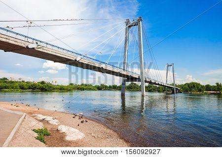Vynogradovskiy Bridge In Krasnoyarsk