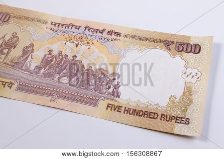 Back Side Of India Banknote. India Rupee 500 Banknote Declared Illegal. 500 Rupee Note Banned. Cance