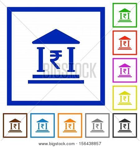 Indian Rupee bank flat color icons in square frames