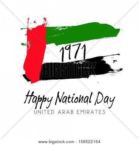 Grunge style image for United Arab Emirates National Day