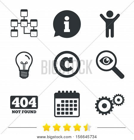 Website database icon. Copyrights and gear signs. 404 page not found symbol. Under construction. Information, light bulb and calendar icons. Investigate magnifier. Vector