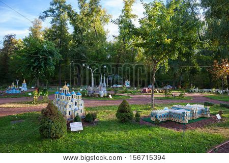 Kiev, Ukraine - September 22, 2016: Entertainment Park Of Miniatures - Architectural Models Of Ukrai