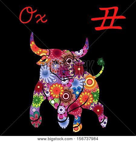 Chinese Zodiac Sign Ox With Colorful Flowers