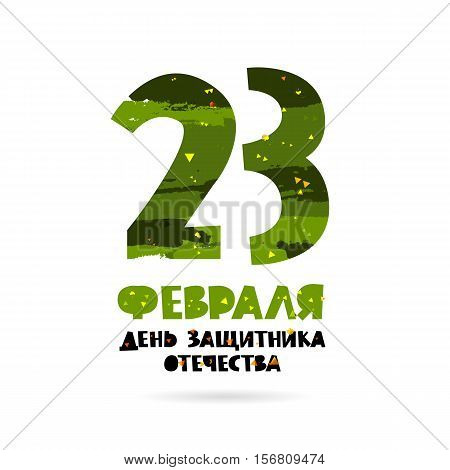 Defender of the Fatherland Day. Russian national holiday on 23 February. Great holiday card for men. Vector illustration on white background. The trend calligraphy in Russian.