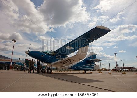 People View Aircraft  Antonov, An-2Mc  On An Exhibition Area