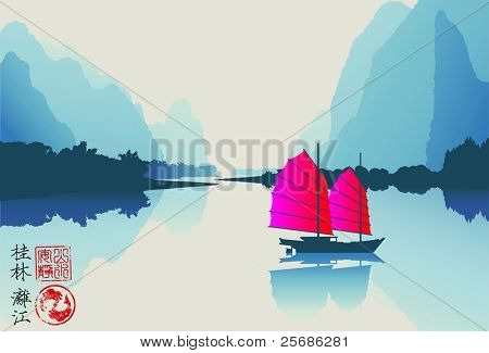 The Li river. Illustration of a junk boat on the Li river, near Guilin.